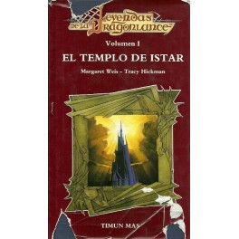 El Templo de Istar